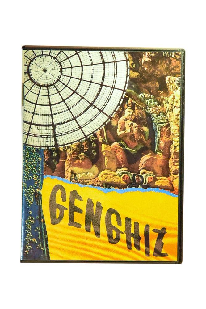 Genghiz_Front